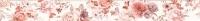 Zalakerámia Sylvie SZ-62054 dekorcsík 60 x 6,6 cm