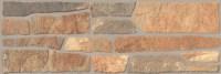 Zalakerámia Atlas ZGD 62017 falburkolat és padlólap 20 x 60