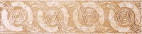 Zalakerámia Travertin DDRJ-7055 padlódekor 7x30 cm